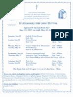St. Athanasius the Great Festival - 18th Annual Book Fair