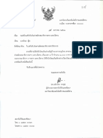 scan0006.pdf