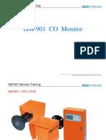 GM901产品介绍