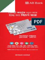 International Debit Card Leaflet English