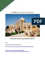 Sufi English Books of Mohammed Abdul Hafeez