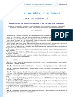 JO n°140 du 19 06 15 - (FP - Arr. cond. apt. phy. accès emploi corps fonct. -PN)