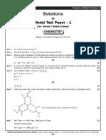Aakash model test paper