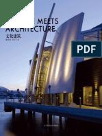 When_Culture_Meets_Architecture.pdf