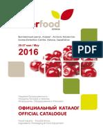 Inter Food 2016