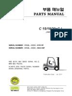 C15-20sCL (Lot No 9793,9834)