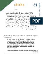 hadith 31