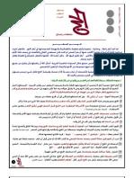 pdf_209038_1289285002