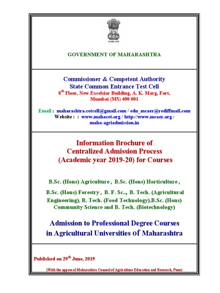 UGProspectus 2019-20 English Print pdf   University And
