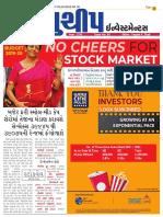 Blue chip Stocks Tips