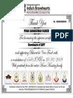 Certificate of Bharat Ke veer