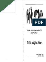 jokebox.pdf