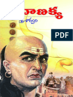PreviewChanakya65918.pdf