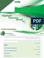 Pte Self Study - Hiw v1.0