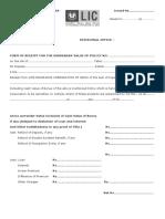 Surrender Discharge Voucher of LIC Form No. 5074