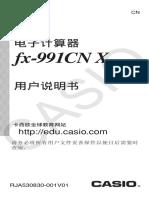 fx-991CN X