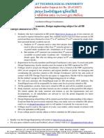 Instruction for 4th & 6th sem DE subject_Summer 2018.pdf