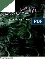 Aqwal Khalil Jabran.pdf