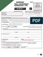 GD (BS-07).pdf
