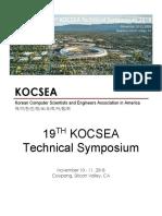 KOCSEA 2018 Symposium Booklet