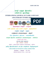 Life Ethics Evinced in Tamil Literature- Special Issue II, Vol 1