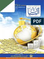 Al Bayan 17 (Maishat Number)
