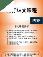 tutorial 3.pptx