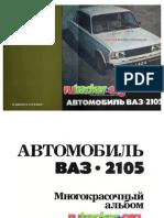 Manual BA3-2105 Con Buenas Imagenes