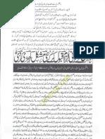 Aqeeda Khatm e Nubuwwat AND ISLAM-Pakistan-KAY-DUSHMAN 13766