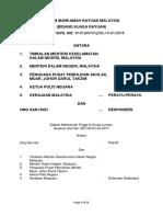 detention order.pdf