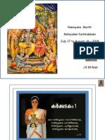 Ramayana Masam Jkm