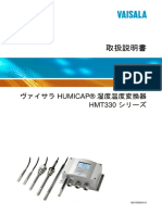 HMT330 User's Guide in Japanese M210566JA.pdf