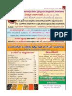 Magazine 15061430701
