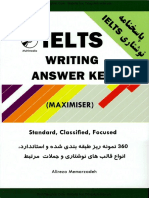 Memarzadeh Alireza.-IELTS Writing Answer Key (Maximiser).pdf
