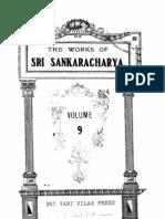 Works of Sri Sankaracharya 09 - Brihadaranyaka 2