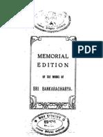 Works of Sri Sankaracharya 11 - Gita Bhashya 1