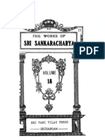 Works of Sri Sankaracharya 18 - Stotras 2