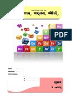 LKPD kd 3.3 Siti Aulia Rahmah.pdf