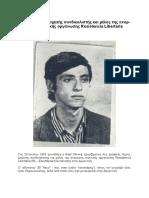 Raúl Olivera.pdf
