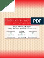 IIC Design Exhibition - Catalogue