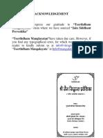 227.Jain Siddhant Praveshika H