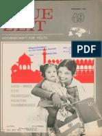 1980.49.Neue Zeit.farbe.200dpi