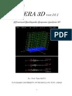 STERA3D User Manual 10.1