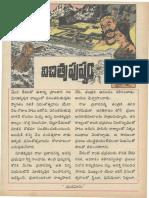 Vichitra Pushpam