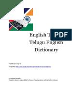 Eng Tel Dictionary