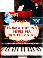 20085 - Cópia.pdf