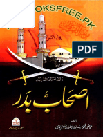 Ashab e Badr Pdfbooksfree.pk .pdf