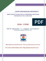 இலக்கணம் 2 நன்னூல் சொல்லதிகாரம்.pdf