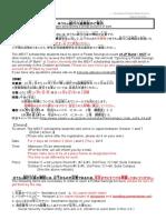 (10月用)ゆうちょ銀行口座開設のお知らせAccount Registration to open JP bank account.doc