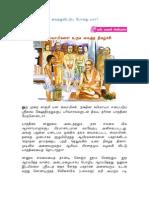 Kanchi_ Mahan_Purandarakesava
